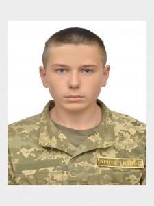 Біленко Іван Ігорович