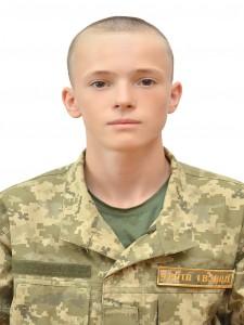 Голуб Богдан Вадимович
