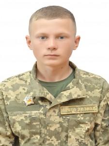 Корнійчук Андрій Володимирович