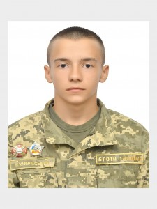 Кучерівський Владислав Сергійович