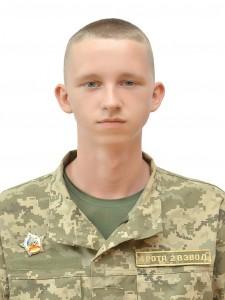Левченко Микита Олегович