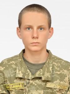 Миронович Валентин Анатолійович