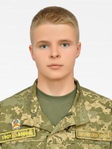 Наконечний Дмитро Володимирович